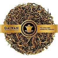 """Nr. 700: Schwarzer China-Tee""""Black Gold"""" - Premiumqualität in 6g-Aromapackungen - GAIWAN®, 36g"""