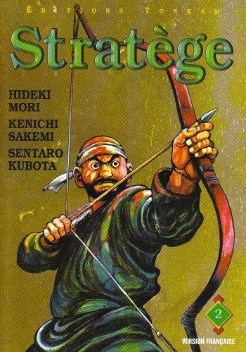 Stratège, tome 2 par Hideki Mori