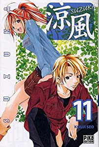 Suzuka Edition simple Tome 11