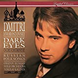 Dark Eyes (Ochi Chornyje) - Russian Folksongs