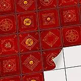 creatisto Fliesenfolie für Badezimmer Fliesen-Dekor | Dekorative Fliesenaufkleber - Küchenfliesen verschönern | Fliesensticker zum Fliesen überkleben | 10x10 cm - Motiv Chinese Tiles - 18 Stück
