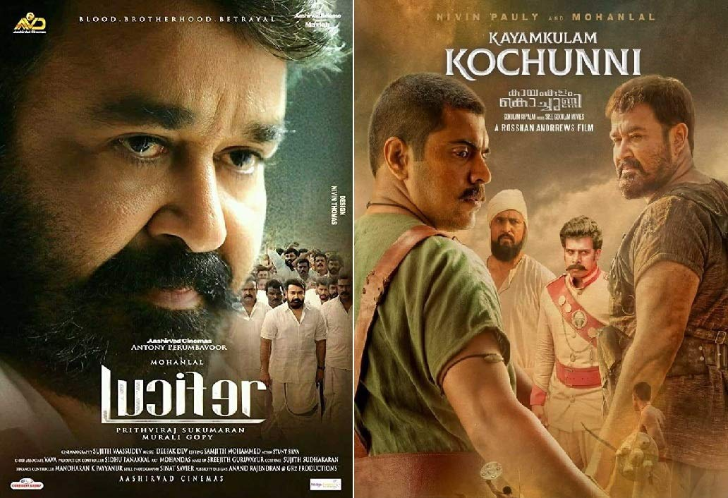 MALAYALAM NEW RELEASES VOLUME 10 ( PAPER COVER) : LUCIFER / KAYAMKULAM  KOCHUNNI ( 2 DVD SET) (PACK MARKETED BY APEIRON) | Movies and TV Shows |  Best