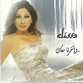 Saharni Habibi