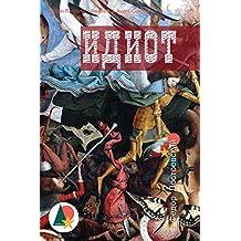 Идиот (Триллеры и детективы) (Russian Edition)