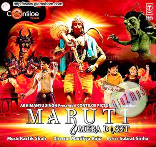 maruti-mera-dosst-hindi-film-soundtrack-bollywood-movie-songs-indian-music-by-kartik-shah