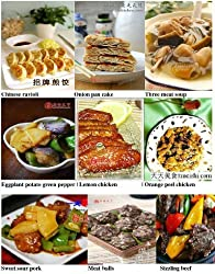 Chinese food how to - Chinese recipes (English Edition)