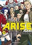 Ghost in the Shell Arise nº 01/07: Sleepless Eye (Manga Seinen)