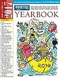 #6: Sakal Year Book 2017