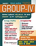 TNPSC GROUP IV