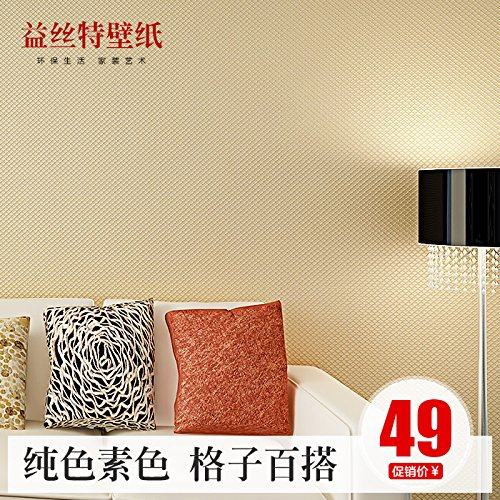 fyzs-yisite-non-woven-wallpaper-fondos-de-pantalla-cubierta-de-color-plano-dormitorio-living-fondo-w
