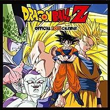 Dragon Ball Z Official 2018 Calendar - Square Wall Format