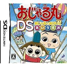 Ojaru-Maru DS: Ojaru to Okeiko Aiueo [Japan Import] [Nintendo DS] (japan import)