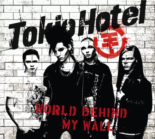 World Behind My Wall (Online V...
