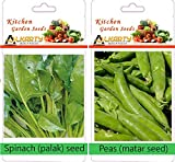 alkarty Spinach and peas winter vegetabl...