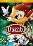 Bambi [DVD-AUDIO]