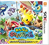 Everyone's Pokemon Scramble Japanese Ver...