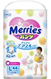 Merries Large Size Diaper Pants, 44 Count (L-44)