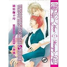 Unsophisticated and Rude (Yaoi Manga) (English Edition)