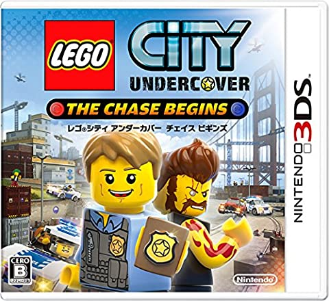LEGO (R) City under cover chese begin