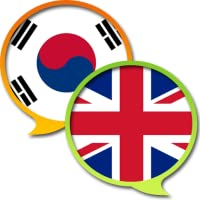 English Korean Dictionary Free