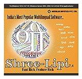 #1: Shree-Lipi 7.4 Tamil Vairam 1 PC (DVD)