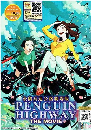 PENGUIN HIGHWAY THE MOVIE - COMP...