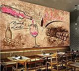 Fototapete Tapeten Wohnzimmer Fototapete VliesBenutzerdefinierte Tapete Wandbild Vintage Retro Lounge Weinkeller Bar Café Hotel Tapete Tv Hintergrund Malerei, 250 * 175 Cm