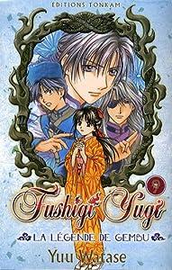 Fushigi Yugi Légende de Gembu Edition simple Tome 9