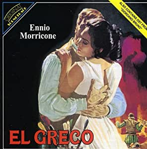 El Greco/Giordano Bruno