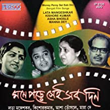 kishore kumar bengali film songs mp3 free download