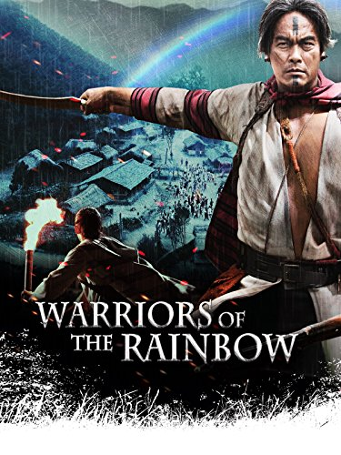 warriors-of-the-rainbow-english-subtitled