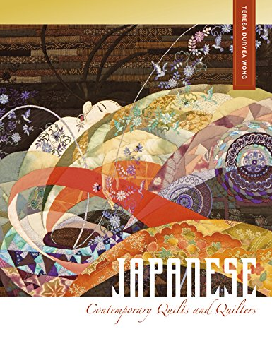 Japanese Contemporary Quilts and Quilters: The Story of an American Import