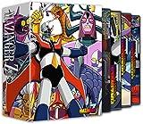 Mazinger Z Box 2 DVD España