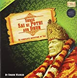 Shree Sai Ki Pothi Aur Dhun