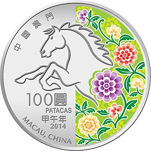 HORSE Lunar Year 5 Oz Silver Proof Coin 100 Patacas Macao Macau 2014 Münze (Silber Münzen 5 Oz)