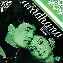 Record - Aradhana