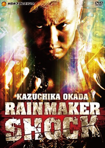 Wrestling (N.J.W.) - Okada Kazuchika Rain Maker Shock [Japan DVD] TCED-1799
