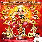 Durga Laxmi Saraswati Kali Amman: Bhajan Kirtan Mantra Shloka StotraChalisa Arti Jai Mata Di Shubh Navratri [DVD]