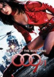 009/1: The End of the Beginning [USA] [DVD]
