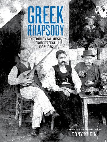 greek-rhapsody-instrumental-mu-import-anglais