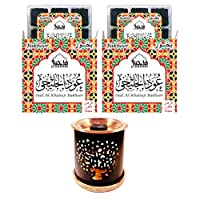 Dukhni Oud Al Khaleeji Bakhoor (2 Tray Pack) & Tree of Life Exotic Bakhoor Burner