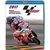 MotoGP 2017 Review Blu Ray