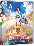 Hirune Hime, Rêves éveillés - Edition DVD