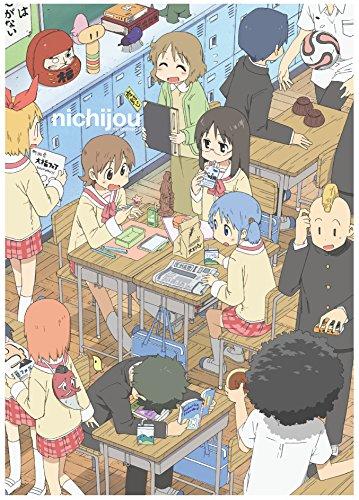 2381-serie (NICHIJOU: MY ORDINARY LIFE - THE COMPLETE SERIES - NICHIJOU: MY ORDINARY LIFE - THE COMPLETE SERIES (7 Blu-ray))