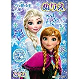 [Disney] Ana and the snow Queen-B5 painted picture coloring