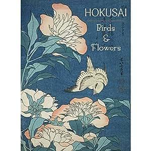 Hokusai oiseaux et fleurs japonaises Boîte de cartes