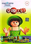 MANJADI VOLUME 1 - 4 (MALAYALAM KIDS ANIMATION VOLUME ) ( 4 VCD PACK)