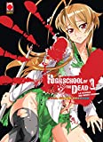 Highschool of the Dead: La scuola dei morti viventi - Full Color Edition 1 (Manga) (Planet manga)