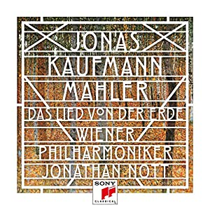 Mahler: Das Lied Von Der Erde by Sony Music Classical