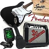 Original FENDER E-Gitarre Squier Bullet Strat Black - schwarz 30W Verstärker, Stimmgerät mit Nadelanzeige, Tasche, Gitarrengurt, Saitenkurbel zum schnellen besaiten und Kabel Komplett-Set